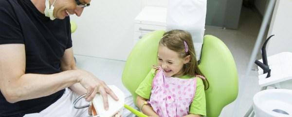 Зубоальвеолярное укорочение зубных рядов это