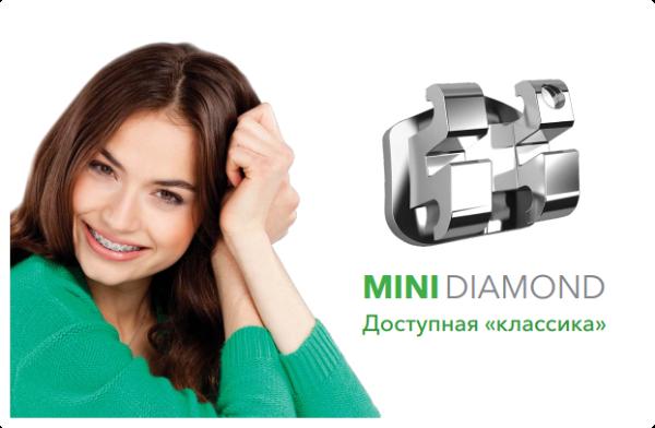 Показания к установке брекетов Mini Diamond